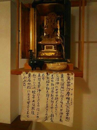 http://www.kawagoe.com/ichige/decor-blog/1474700_10202809939757892_1561363374_n.jpg