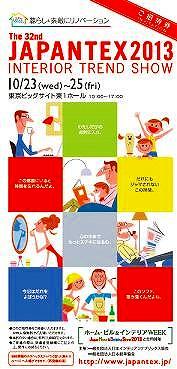http://www.kawagoe.com/ichige/ichige-blog/20130913103003986.jpg