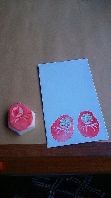 http://www.kawagoe.com/ichige/ichige-blog/711058_10200227633321845_945413756_n.jpg