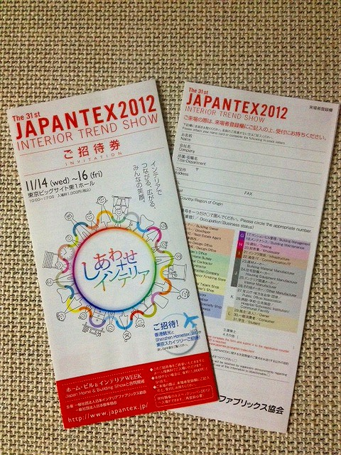 http://www.kawagoe.com/ichige/ichige-blog/__.jpg