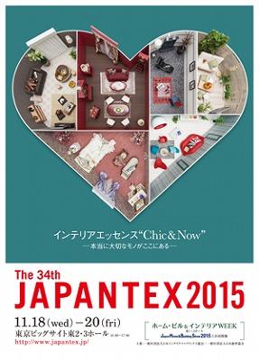 http://www.kawagoe.com/ichige/ichige-blog/assets_c/2015/10/2015theme_img-thumb-520x724-1368.jpg
