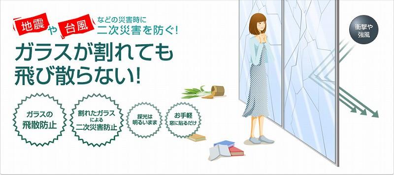 http://www.kawagoe.com/ichige/ichige-blog/stt_img_main.jpg