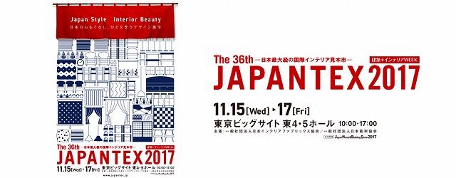 http://www.kawagoe.com/ichige/ichige-blog/topslide20170330.jpg