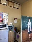 http://www.kawagoe.com/ichige/works/s-1097%E7%9B%B8%E5%BA%83IMG_29973.jpg